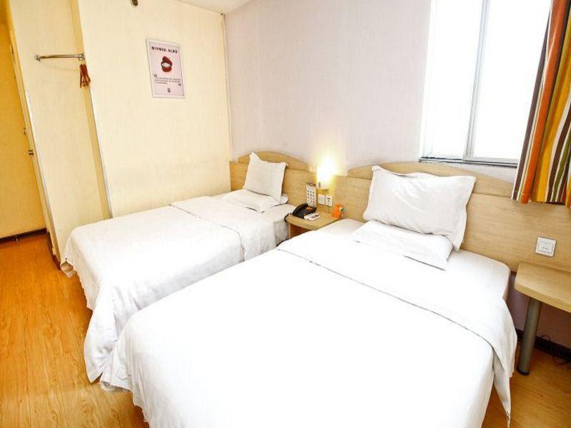 7 Days Inn Xian  Wesy Gaoxin Taoyuan South Road Branch Reviews