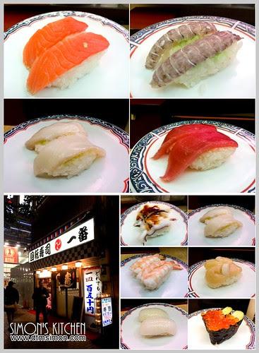 回轉壽司一番00.jpg