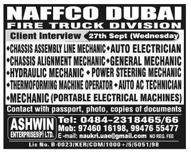 NAFFCO Dubai Fire Truck division Jobs - LATEST JOBS