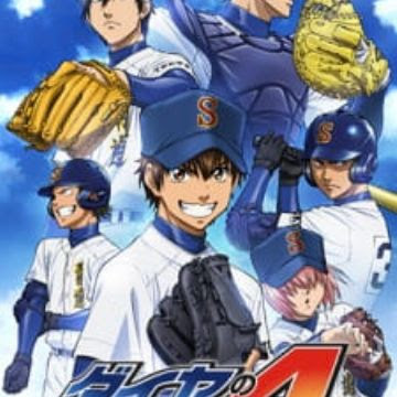 Diamond No Ace Characters