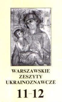 Zwiazek Z Samotna Matka Forum Ukrainskie Allegro