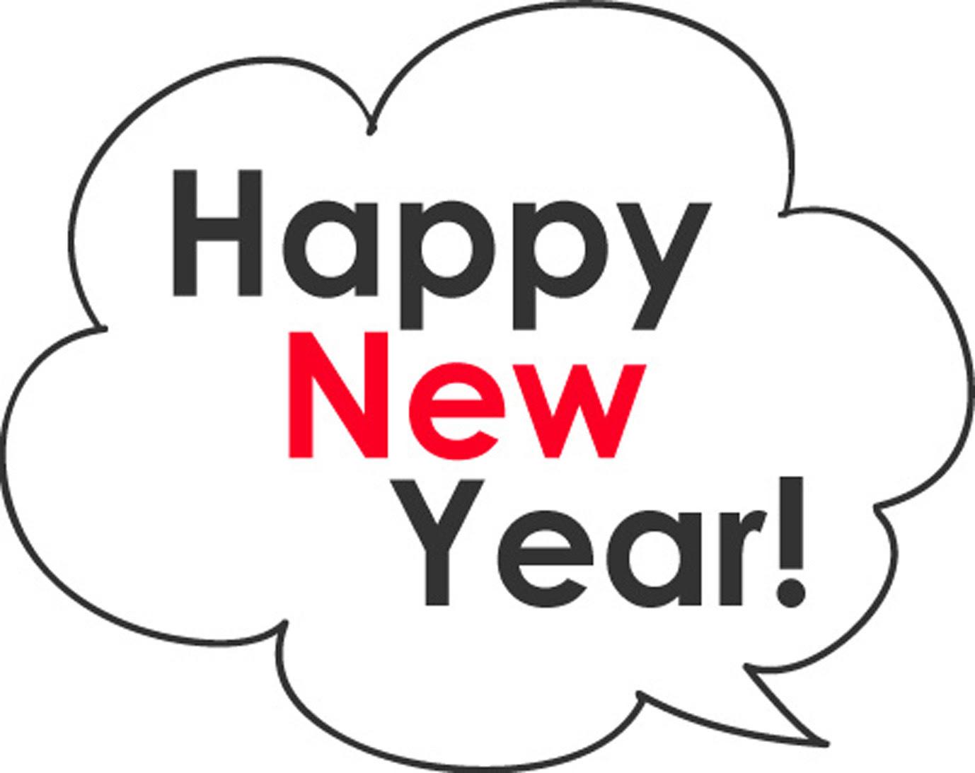年賀状賀詞素材happy New Yearカラフルダウンロード