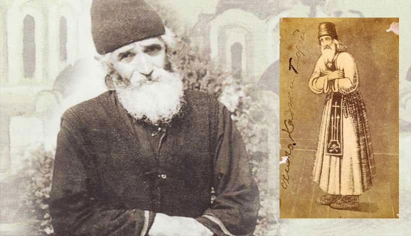 Ο Άγιος Παΐσιος για τον Χατζη Γεώργη τον Αθωνίτη που εορτάζει σήμερα