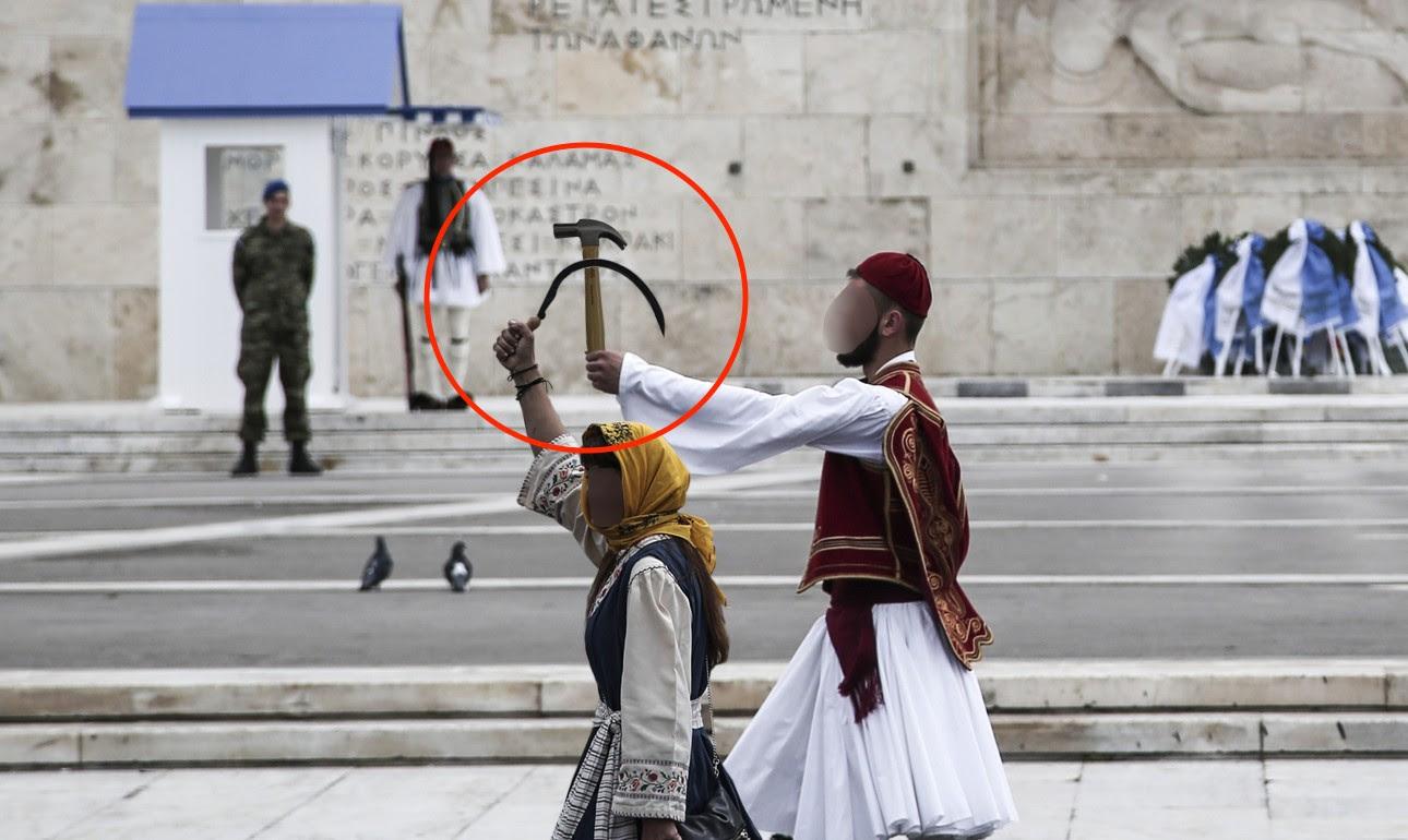 Η εικόνα μιλάει από μόνη της. Εθνοπροδότες και εθνομηδενιστές κατέλαβαν την παρέλαση. Τι κάνει ο Πάνος Καμμένος;