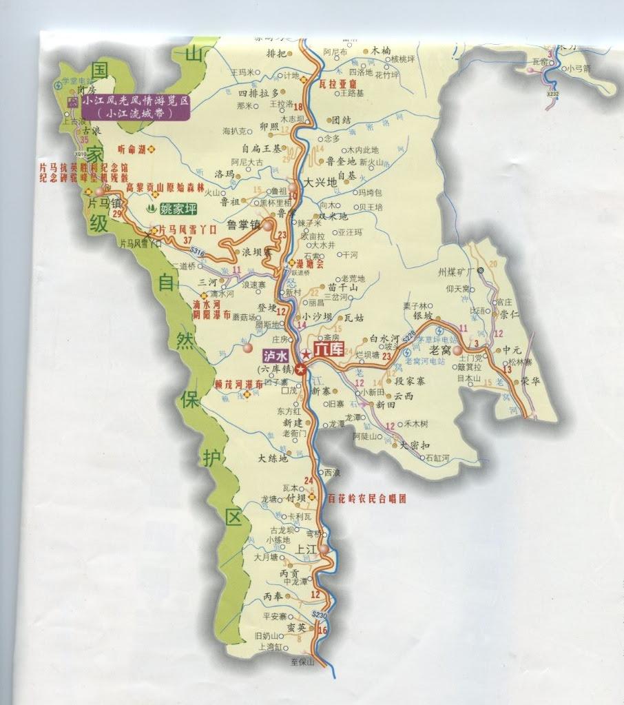 Nujiang Map 怒江地图