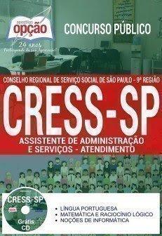 Apostila Concurso CRESS SP 2017 | ASSISTENTE DE ADMINISTRAÇÃO E SERVIÇOS - ATENDIMENTO