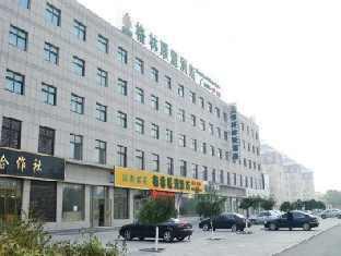 GreenTree Inn Weifang Shouguang New Station Reviews