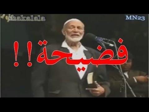 شاهد كيف أعجز أحمد ديدات القسيس بسؤال واحد وجعل النصارى يهربون من القاعة ركضاً ! المناظرة كاملة