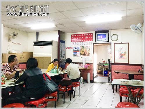 301水餃小吃店04