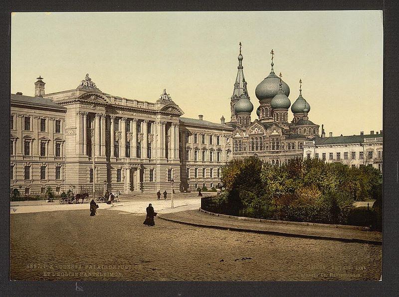 19thcentury001 228 Russian Cities In the XIX Century