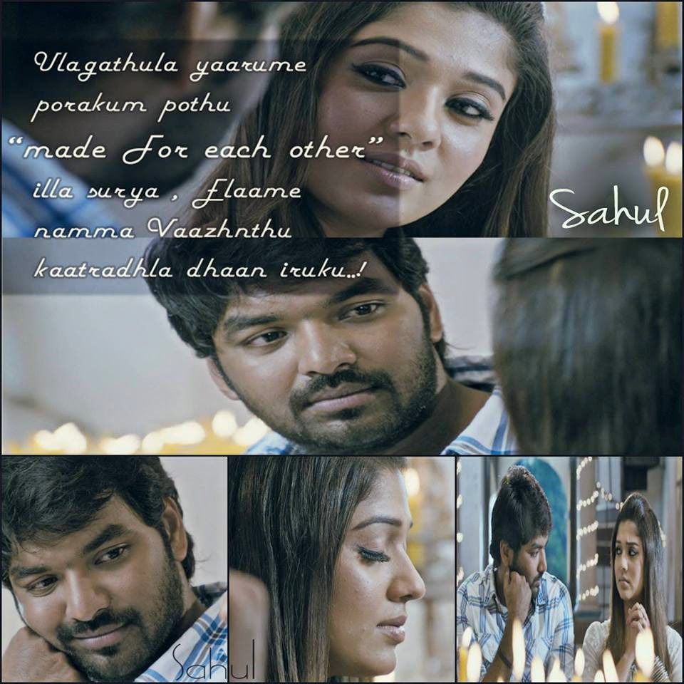 Raja Rani Film Dialogues Archives Page 2 Of 4 Facebook Image Share
