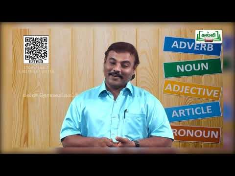7th English A Birthday Letter Grammar Reported Speech Unit 7 Kalvi TV