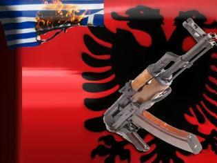 Νέα Αλβανική πρόκληση