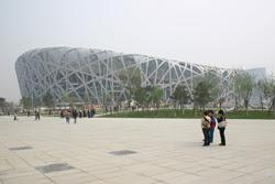 Beijing Olympic Stadium, PRC