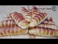Recette Croissant Boulangerie Professionnel