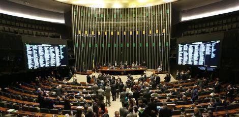 A PEC tinha sido aprovada em uma comissão especial da Casa nessa quinta-feira (6) / Foto: Fabio Rodrigues Pozzebom/Agência Brasil