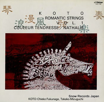 FUKUNAGA, CHIEKO / TAKAKO MIZUGUCHI koto romantic strings vol.1couleur tendresse