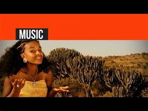 Eritrea   Ariam Zemichael   Two Best Music   New Eritrean