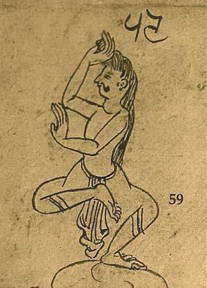 Asana Warrior Pose