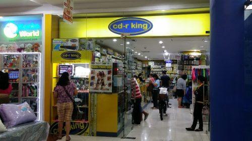 cd-r king のお店