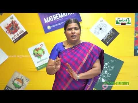 12th Statistics மிகைக்காண் சோதனைகள் அத்தியாயம் 1 Kalvi TV