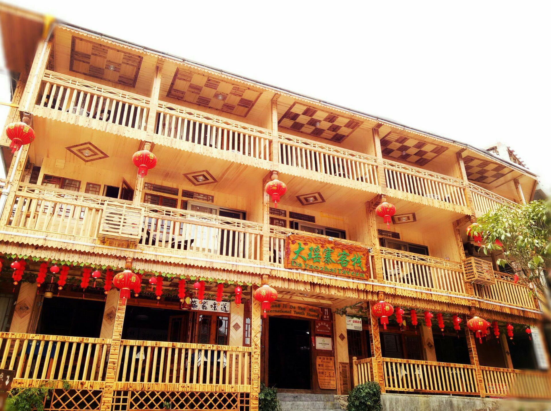 Longji Da Yao Zhai International Youth Hostel Reviews