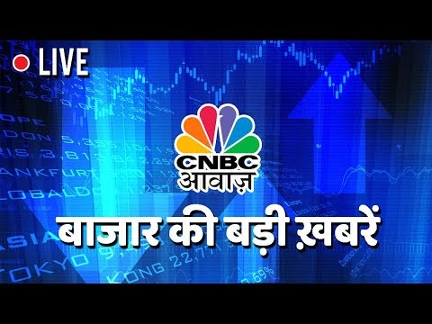 [CNBC Awaaz Live TV] Why Ignoring CNBC Awaaz Live TV Will Cost You Time and Sales in 2020