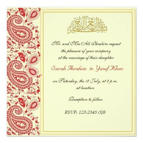 Red and gold Muslim wedding Invitation   Zazzle.com