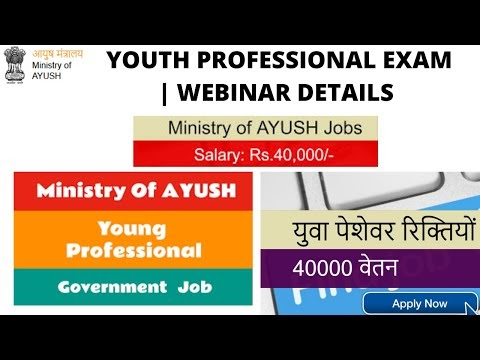 YOUTH PROFESSIONAL EXAM | WEBINAR DETAILS | MINISTRY OF BROADCASTING MEDIA  & AYUSH | GOVERNMENT JOB