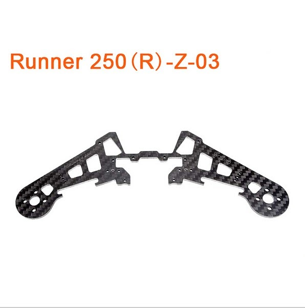 Rear Motor Fixed Plate Runner 250(R)-Z-03 for Original Walkera Runner 250 Advance GPS RC Drone Quadcopter Spare Parts