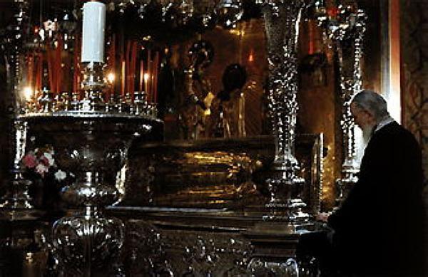 reliquaire de saint Serge