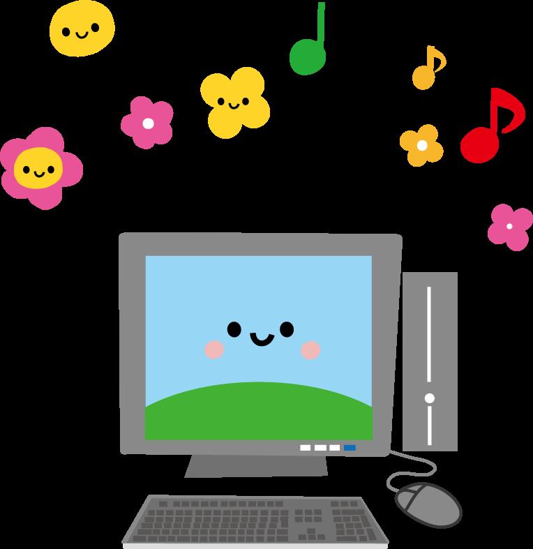 パソコンのイラスト無料イラストフリー素材