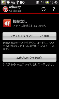 device-2012-09-17-224244.png