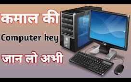 कमाल की Computer short key #Shorts #Tech  How  To Recover Lost Tabs in G...