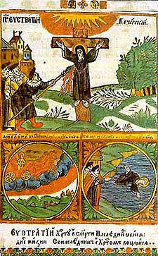 IMG ST. EUSTRATIUS of the Kiev Near Caves