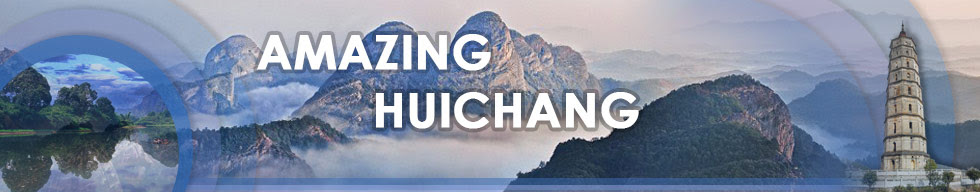 Image result for huichang