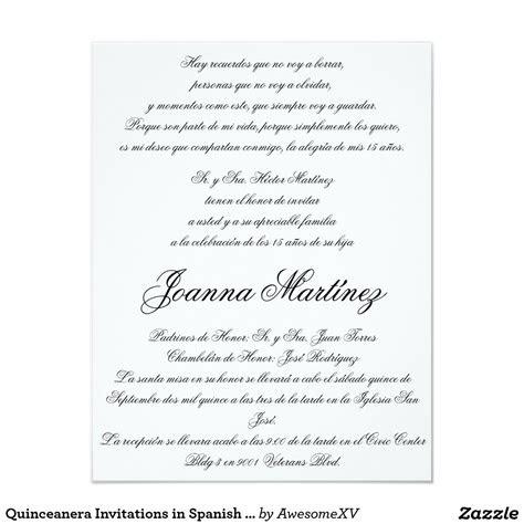 quinceanera invitations  spanish    zazzlecom