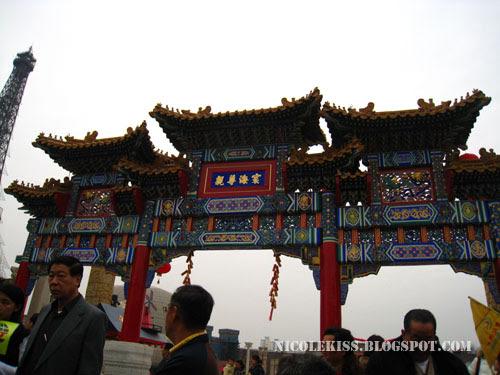 gate of china