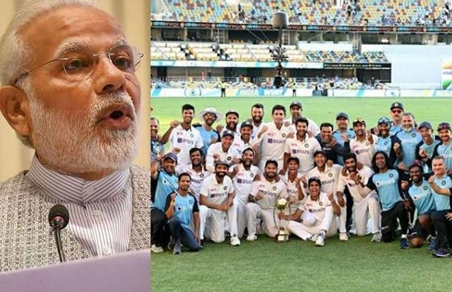 टीम इंडिया की कड़ी मेहनत और टीम वर्क प्रेरणादायक : PM मोदी