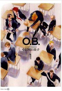 ob1.jpg