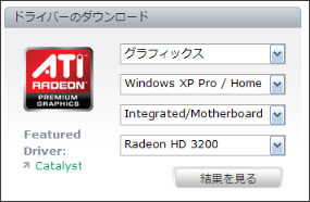 http://www.amd.com/jp/Pages/AMDHomePage.aspx