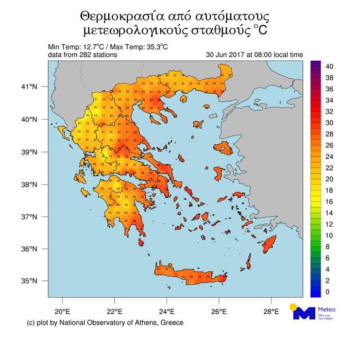 Θερμοκρασίες ανά την Ελλάδα στις 8.00