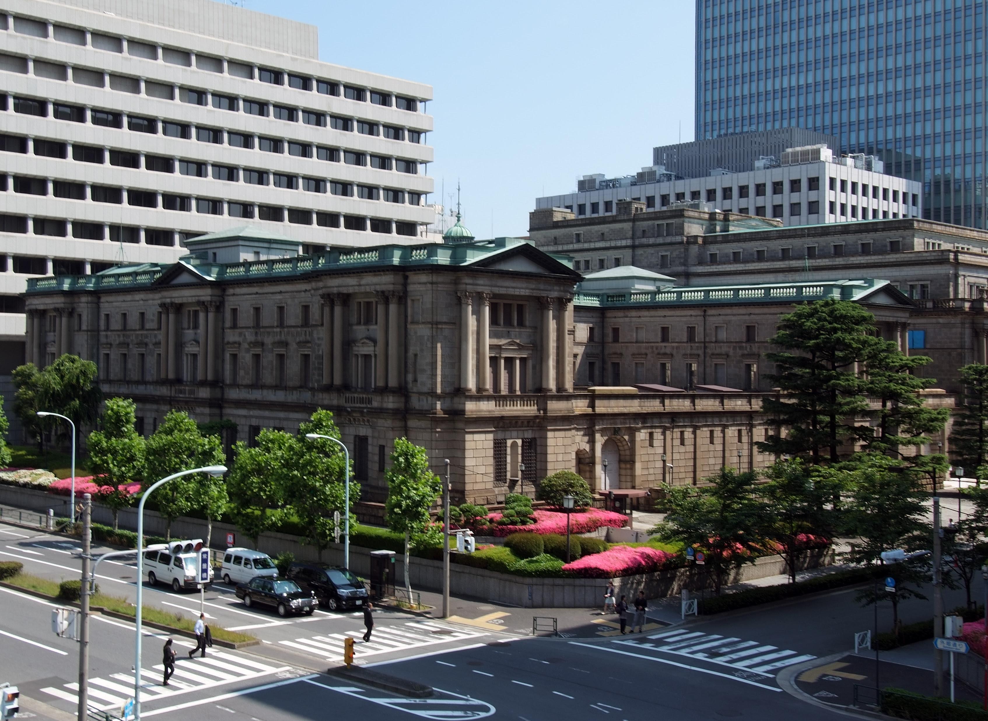 Vista de la sede del Banco de Japón.
