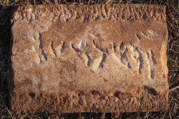 A decifração da inscrição na placa de mármore encontrada no sítio das Cortes ainda está em curso