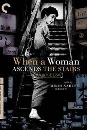background picture for movie Quand une femme monte l'escalier