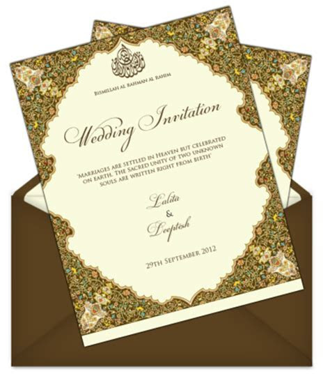 Muslim Wedding Cards Delhi   Muslim Marriage, Islamic