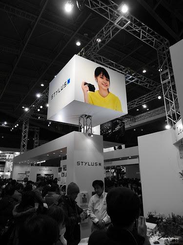 Yokohama_CP_Plus_01