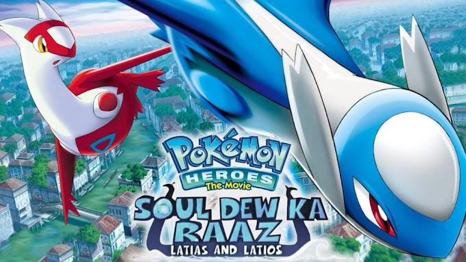 Pokemon Movie 5 Soul Dew Ka Raaz Hindi Download (360p, 480p, 720p HD)