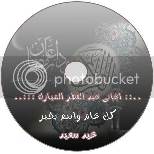 تحميل جميع اغانى الشيخ امام mp3 برابط واحد