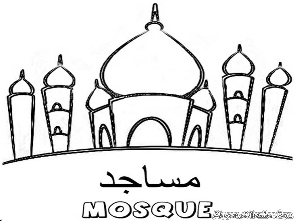 Masjid Drawing At Getdrawings Com Free For Personal Use Masjid
